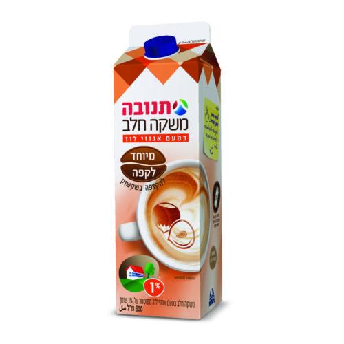 משקה חלב תנובה לקפה