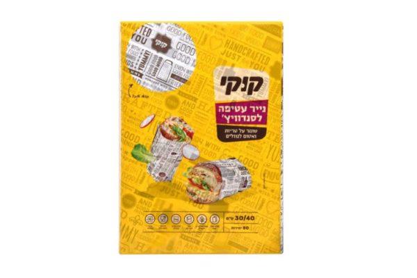קוקי נייר סנדוויץ מחיר לצרכן 13.90 צילום יחצ