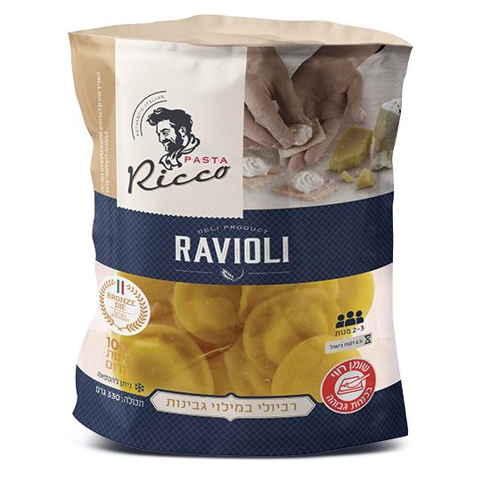 רביולי במילוי גבינות פסטה ריקו צילום אסף אמברם
